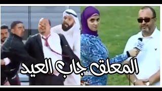 المعلق خربها ~ اخطاء و عثرات المعلقين العرب ~ مضحك