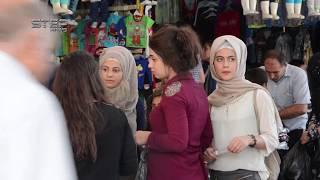 أجواء تحضيرات عيد الأضحى من أسواق مدينة القامشلي شمال سوريا