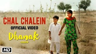 Chal Chalein | Dhanak | Papon | Upcoming Bollywood Movie 2016