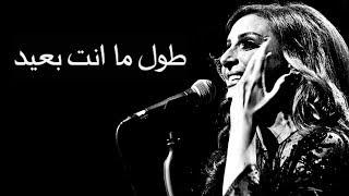 أنغام - طول ما انت بعيد - من حفل ختام مهرجان فبراير الكويت - 2018