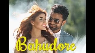 BAHUDORE | Imran | Brishty | Official Music Video Full Cover by Md Saber Mollah
