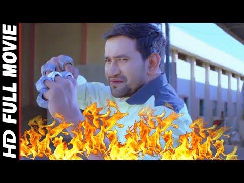 Xxx Mp4 नई रिलीज़ भोजपुरी मूवी Full HD Dinesh Lal Yadav Anjana Singh Super Hit Bhojpuri Movie 2018 3gp Sex
