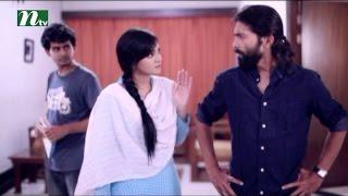 Bangla Natok - Shesh Bikeler Gan l Episode 42 l Mosharof Karim, Tania, Saju l Drama & Telefilm