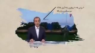 این روزها در ایران چه میگذرد؟