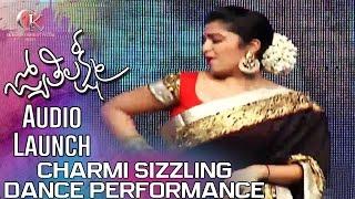 Charmi Sizzling Dance Performance - Jyothi Lakshmi Movie Audio Launch Live | Puri Jagannadh