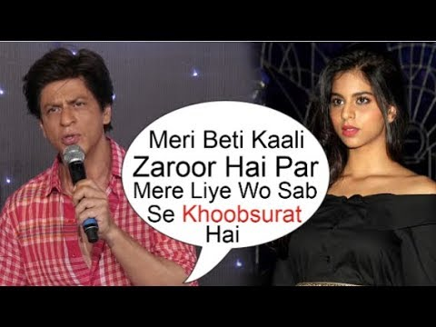 Xxx Mp4 Shahrukh Khan 39 S ANGRY Reaction On Fans INSULTING Daughter Suhana Khan Over Her Looks 3gp Sex