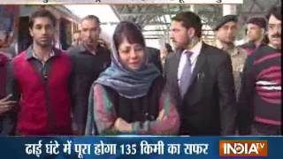 Good News: CM Mehbooba Mufti Flags Off Superfast Train in Kashmir