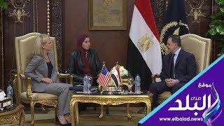 صدي البلد | وزير الداخلية يستعرض مع نظيرته الأمريكية الأوضاع الأمنية دوليا وإقليميا