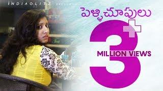 Pelli Choopulu ll Telugu Comedy Short Film 2016 ll Ritu Varma || Vishnu Priya ll Raj Swaroop