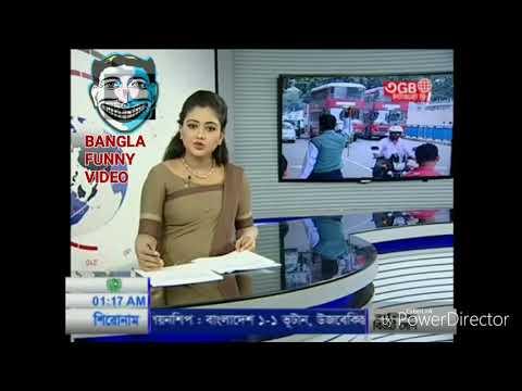 PAD SOMACHAR/ BANGLA FUNNY VIDEO/Don' t mind bro