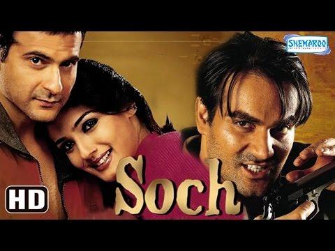 Xxx Mp4 Soch HD Sanjay Kapoor Raveena Tandon Arbaaz Khan Hit Hindi Movie With Eng Subtitles 3gp Sex