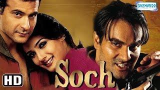 Soch (HD) -  Sanjay Kapoor - Raveena Tandon - Aditi Govitrikar - Arbaaz Khan - Bollywood Full Movie