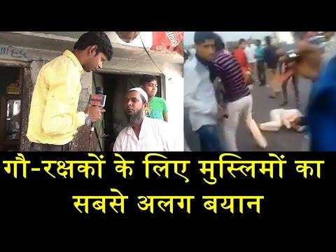 Xxx Mp4 राजस्थान अलवर हत्याकांड पर मुस्लिमों का पलटवार MUSLIM S REPLY ON RAJSTHAN ALWAR CASE 3gp Sex