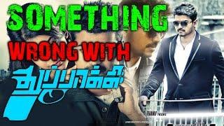 Something wrong with 'Thuppakki' | Ilayathalapathy Vijay, Kajal Agarwal | by A R Murugadoss