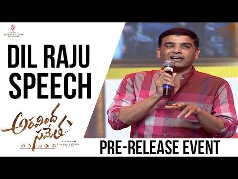 Xxx Mp4 Producer Dil Raju Speech Aravindha Sametha Pre Release Event Jr NTR Pooja Hegde 3gp Sex