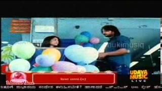 Dashamukha-Yarigu Anjade
