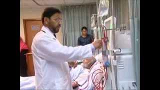 HEMODIALYSIS IN BANGLA