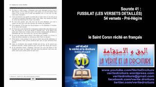 Sourat 41 FOUSSILAT(LES VERSETS DETAILLÉS)Coran récité français seulement-mp3- www.veritedroiture.fr