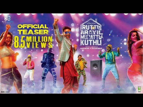 Xxx Mp4 Iruttu Araiyil Murattu Kuththu Official Teaser Gautham Karthik Santhosh P Jayakumar 3gp Sex