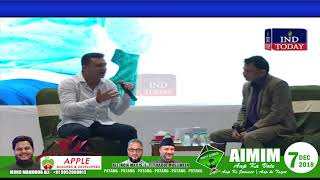 Akbar Owaisi held Town Hall Meeting