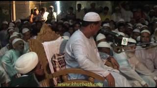 Mufti Rezaul Karim New Bangla Waz ( রেজাউল করিম পীর সাহেব চরমোনাই)