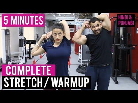 Xxx Mp4 5 Minute STRETCH WARM UP Before ANY EXERCISE Hindi Punjabi 3gp Sex