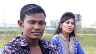 Prithibi onak Boro Shakil