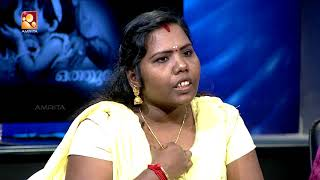 Kathayallithu Jeevitham | Ajitha Kumari Followup | Episode 01 | 11th Sep 2017