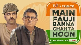 TVF's Tribute | Main Fauji Banna Chahta Hoon || Independence Day Special