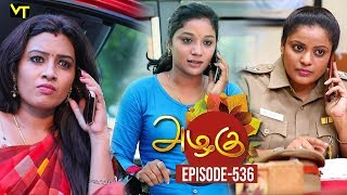 Azhagu - Tamil Serial | அழகு | Episode 536 | Sun TV Serials | 23 Aug 2019 | Revathy | VisionTime