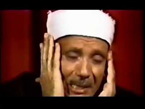 Abdussamed ten عبد الباسط عبد الصمد en güzel Kur an tilaveti görüntülü makamlı okuma