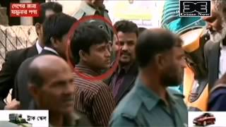 Talash   Bangla Crime Programe  02 March 2015