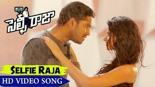 Selfie Raja Movie Songs || Selfie Raja Video Song || Allari Naresh, Kamna Ranawat, Sakshi Chowdhary