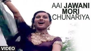 Aai Jawani Mori Chunariya [Full Song] | Teri Meherbaniyan | Jackie Shroff, Poonam Dhillon