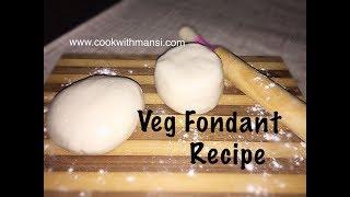 Fondant recipe - How to make fondant - Veg fondant/sugar paste recipe in hindi - Fondant for cake