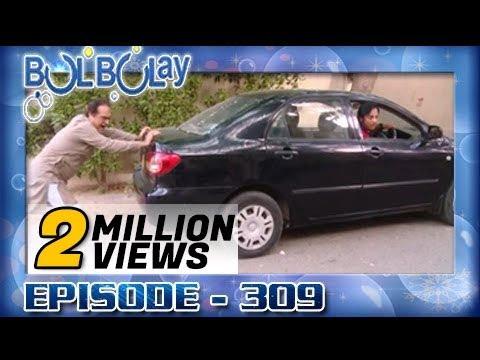 Xxx Mp4 Bulbulay Ep 309 ARY Digital Drama 3gp Sex