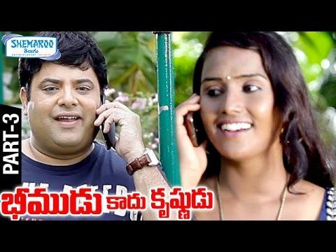 Bheemudu kadu Krishnudu Telugu Full Movie HD | Krishnudu | Full Length Telugu Movies HD | Part 3