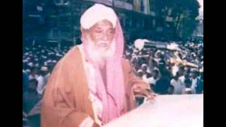 Naat about Allama Nur Uddin Gohorpuri Sab by Hazrat Maulana Nurul Islam (Bishwanathi Huzur)