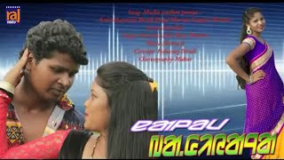 MOCHA NAALOM GOSOYA,SANTALI HD VIDEO SONG OFFICIAL