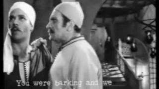 جواز عتريس من فؤادة باطل