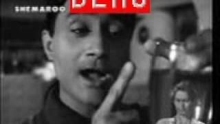 Ek ghar banaunga-Dev Anand