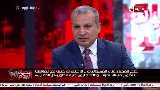 الحياة اليوم - مدير صندوق تطوير العشوائيات: إعلان مصر خالية من العشوائيات عام 2019