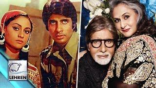 How Amitabh Bachchan & Jaya Bachchan Got Hitched! | REVEALED