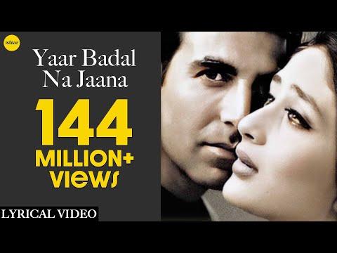 Xxx Mp4 Yaar Badal Na Jaana Full Song With Lyrics Talaash Akshay Kumar Kareena Kapoor 3gp Sex