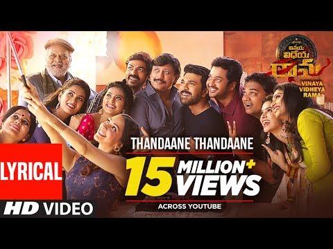 Xxx Mp4 Thandaane Thandaane Song With Lyrics Vinaya Vidheya Rama Ram Charan Kiara Advani Vivek Oberoi 3gp Sex