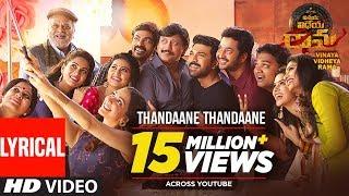 Thandaane Thandaane Song With Lyrics | Vinaya Vidheya Rama | Ram Charan, Kiara Advani, Vivek Oberoi
