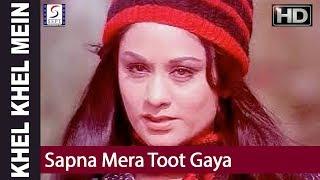 Sapna Mera Toot Gaya - Asha Bhosle, R D Burman - Khel Khel Mein - Rishi Kapoor, Neetu Singh