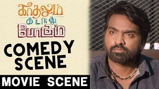 Comedy Scene | Kadhalum Kadandhu Pogum | Vijay Sethupathi | Madonna Sebastian | Santhosh Narayanan
