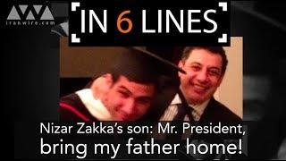 Nizar Zakka