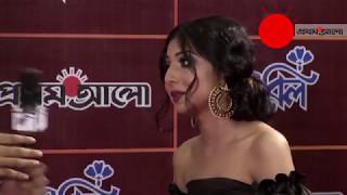 পড়শীর কণ্ঠে বড় বেশি ভালবাসি তোমায়|| Meril Prothom Alo Award 2016 RED CARPET